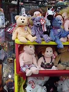 Ty Attic Treasures - Ty Kids - Ty Baby